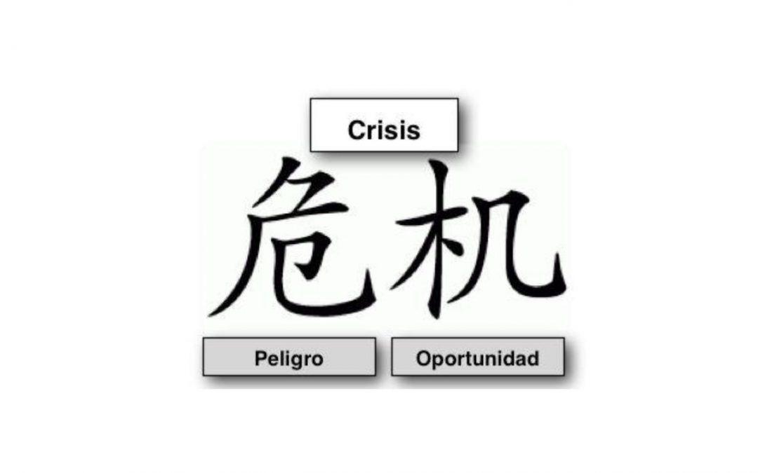 Anticipa la gestión de salida de la crisis asegurando el rebote económico.